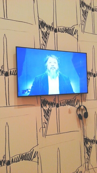 """Still from """"Dumbass"""" by Ai Weiwei"""