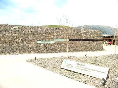 National Arboretum (2)