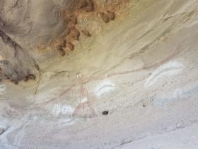 Baiame Cave (2)